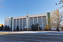Государственный совет Адыгеи — Википедия