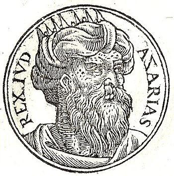 English: Ozias(Uzziah), King of Judah (809-759...