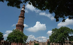 The Qutab Minar, now a World Heritage Site in ...