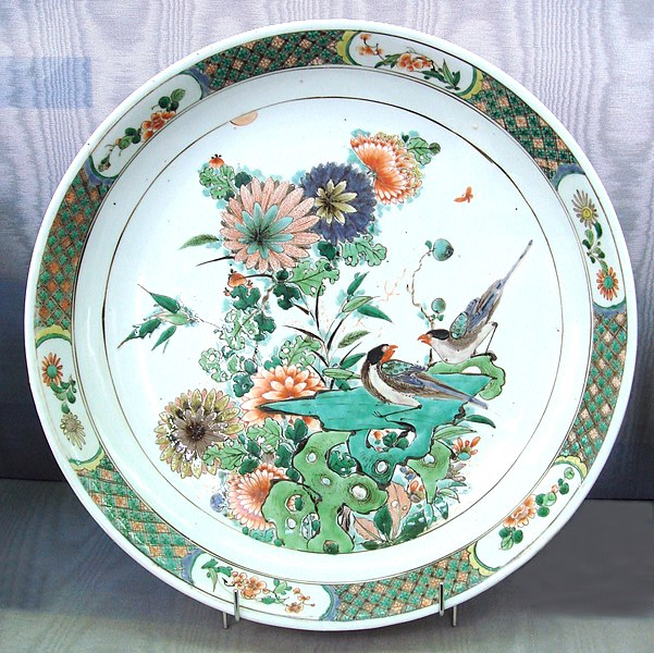 File:Wucai plate for exportation Kangxi period circa 1680 bis.jpg