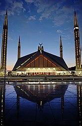 Faisal Mosque Wikipedia