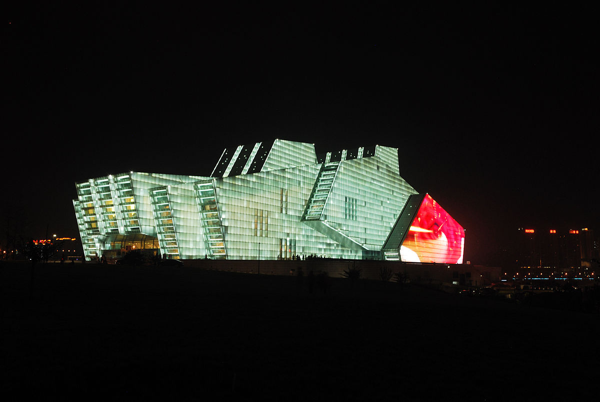 Chongqing Grand Theatre Wikipedia