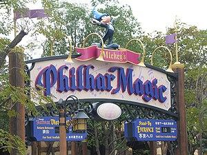 Hong Kong Disneyland Mickey's Philharmagic The...