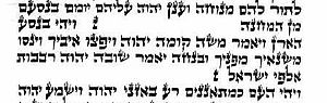 English: Hebrew Bible text as written in a Jew...