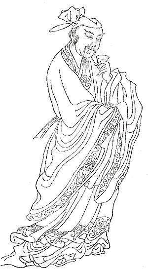 Mei Yaochen grieving