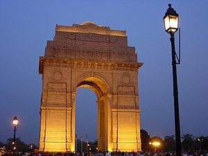 English: India Gate, Delhi