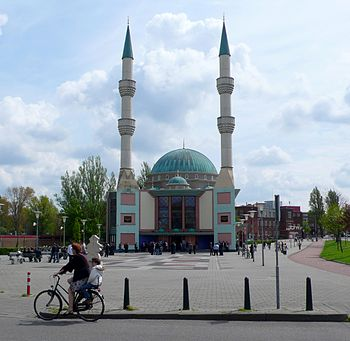 Mevlana Mosque, Rotterdam, The Netherlands