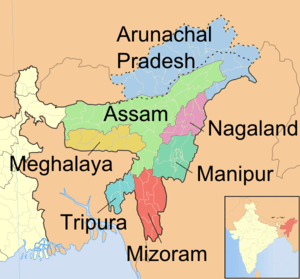 Map of the Seven Sister States of North East India & Sikkim