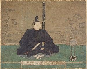 Portrait said to be of Ashikaga Yoshimasa (detail)