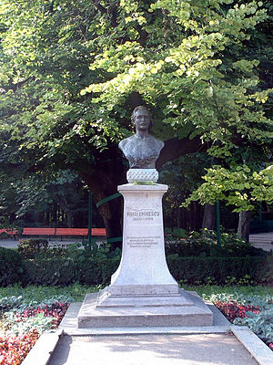 Mihai Eminescu's statue and his Linden Tree in...