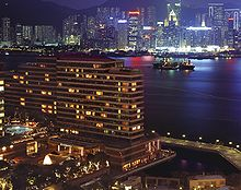 InterContinental Hong Kong Wikipedia