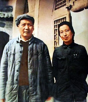 English: Mao Zedong and Jiang Qing, 1946