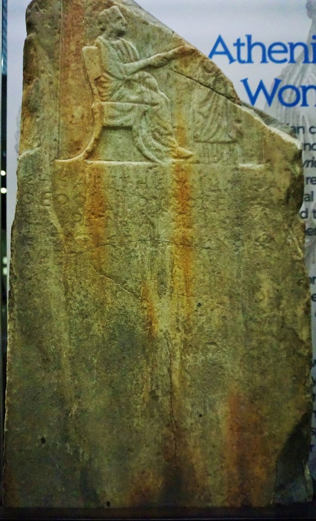 RD Milns Antiquities Museum - Joy of Museums - Attic Gravestone 4th Century BC
