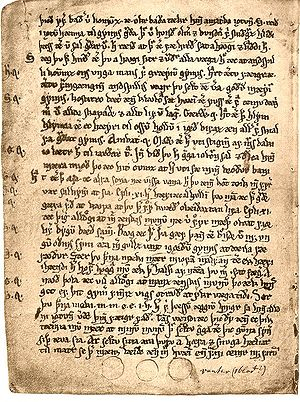 Skírnismál, one of the poems in the Poetic Edda.