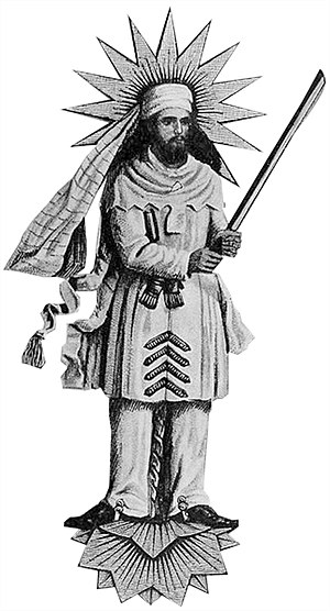 English: Depiction of Zoroaster at the age of 30.