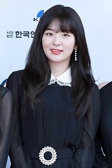 Kang Seul Gi Wikipedia