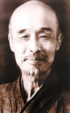 中文(简体): 弘一大师晚年照片