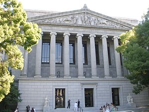English: The Stanley Mosk Library and Courts B...