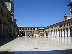 The Umayyad Mosque courtyard, Damascus.
