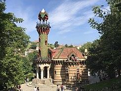 El Capricho Gaudí 02.jpg