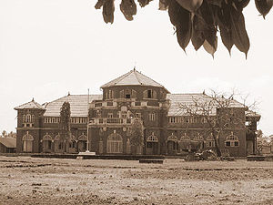 English: Thibaw Palace, Residence of Burmese K...