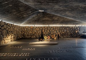 English: Jerusalem, Yad Vashem, Hall of Rememb...
