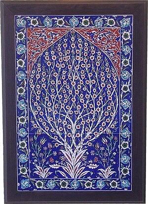 English: Blue Turkish Tiles in Frame