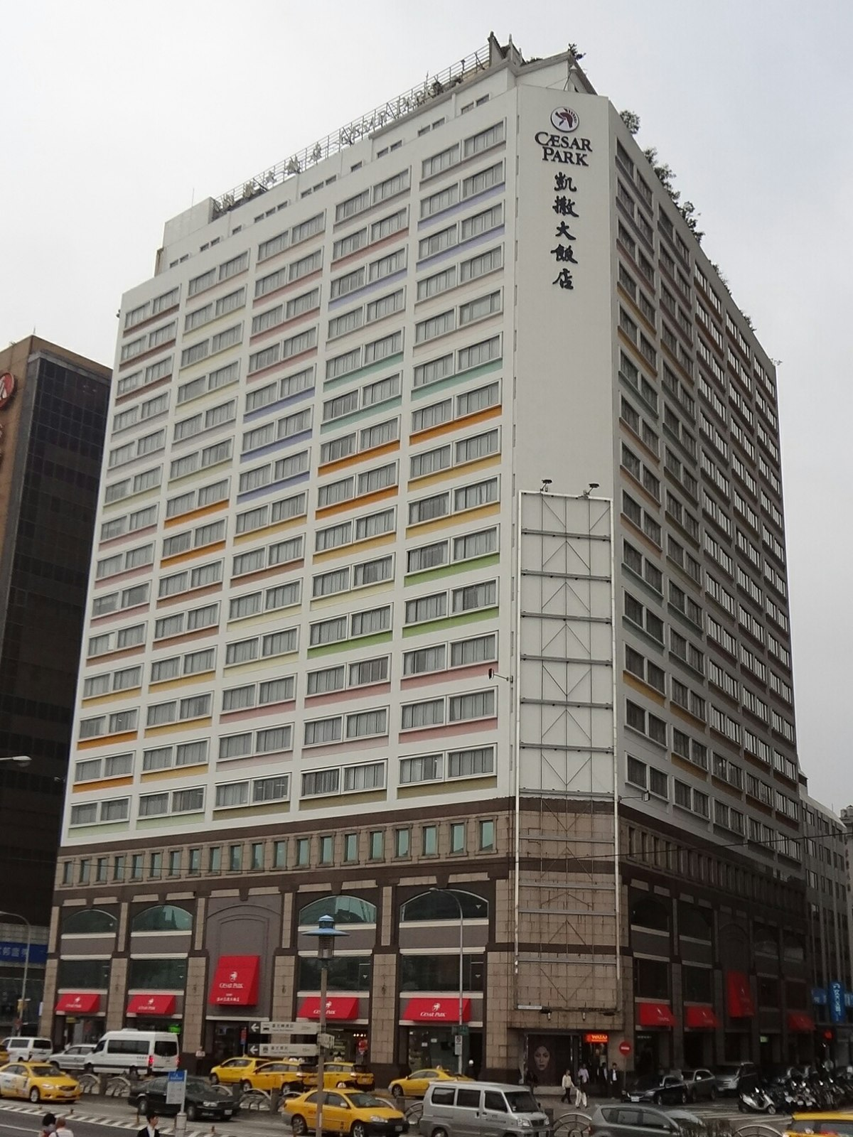 凱撒大飯店 - 維基百科,旅館業-1111商搜網