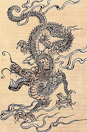 English: Japanese dragon, colour engraving on ...