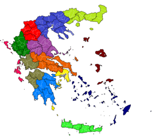 New administrative divisions of Greece [Kallik...