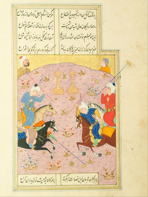 Unknown, Iran, 16th Century - Diwan of Jami Manuscript - Google Art Project