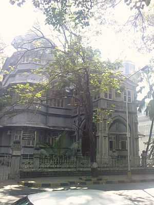 English: TAKEN DURING WIKIPEDIA TAKES MUMBAI 1...