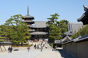 English: Inner Gate and Five-storied Pagoda of...