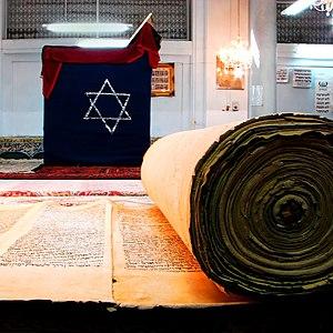 Mullah Jacub's Synagogue, Isfahan, Iran. This ...