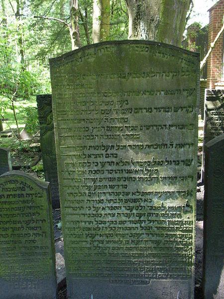 קברו של רבי יעקב עמדין