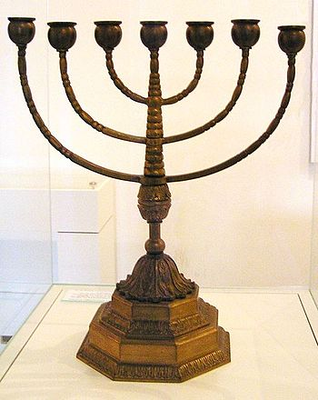 Bronze menora, once used in the synagoge Moers...