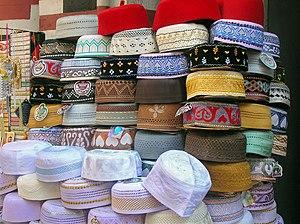 English: Taqiyah (or kufi caps) in Pettah mark...