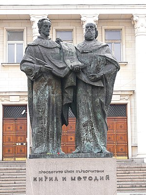 Monument to Cyril and Methodius in front of th...