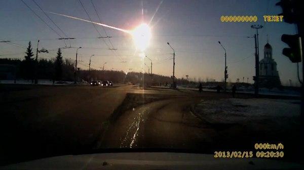 FileВзрыв метеорита над Челябинском 15 02 2013 avi