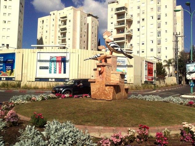 Пам'ятник одудові як «птаху Ізраїлю»
