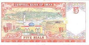 English: 5 Oman rial (reverse)