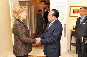 English: U.S. Secretary of State Hillary Rodha...