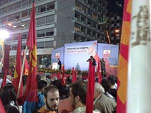 KKE-rally-2008