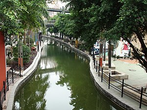 Portion of Canal outside New South China Mall,...