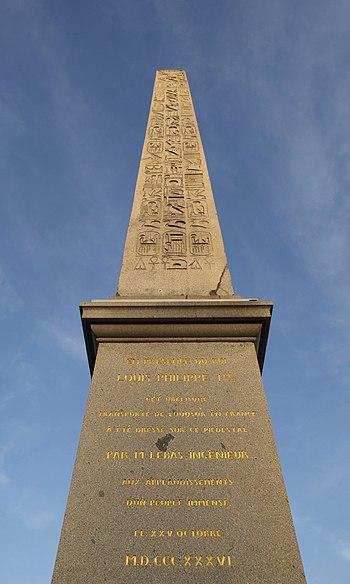 English: The obelisk of the Place de la Concor...