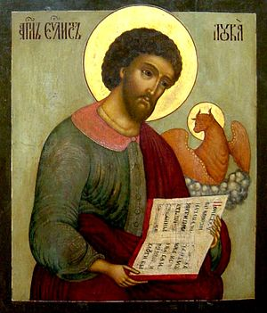 English: Saint Luke the Evangelist. Russian Ea...