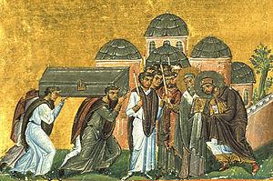 Перенесение мощей Иоанна Златоуста в Константи...