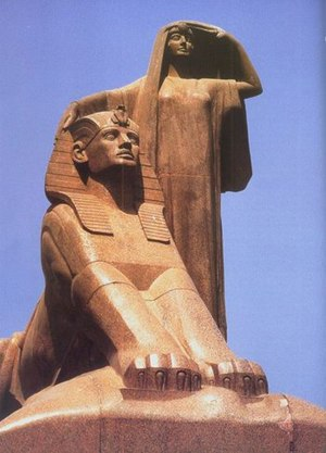 Egypt's Renaissance, 1919-28 by Egyptian sculp...