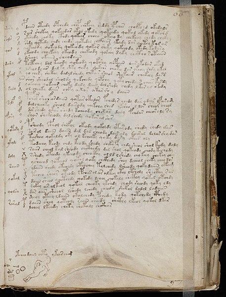 File:Voynich Manuscript (119).jpg