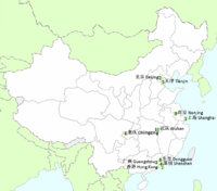 China   Wikipedia Map of the ten largest cities in China  2010